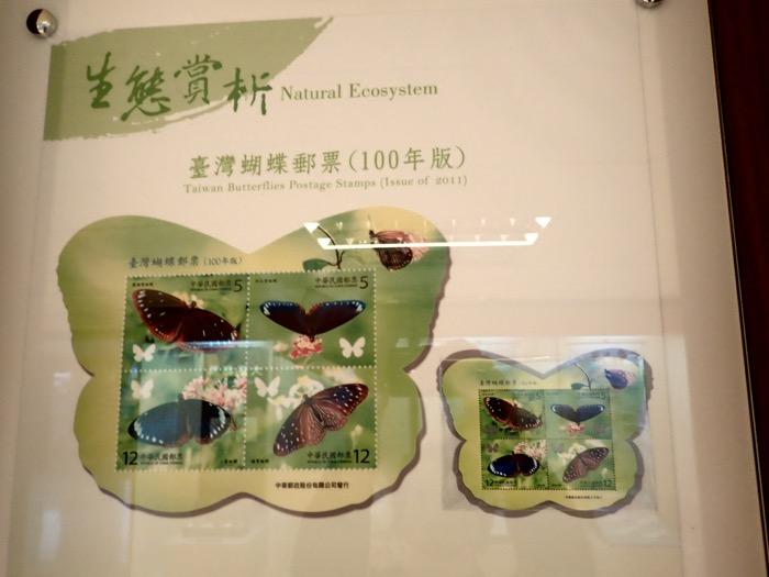 蝶の切手(4)