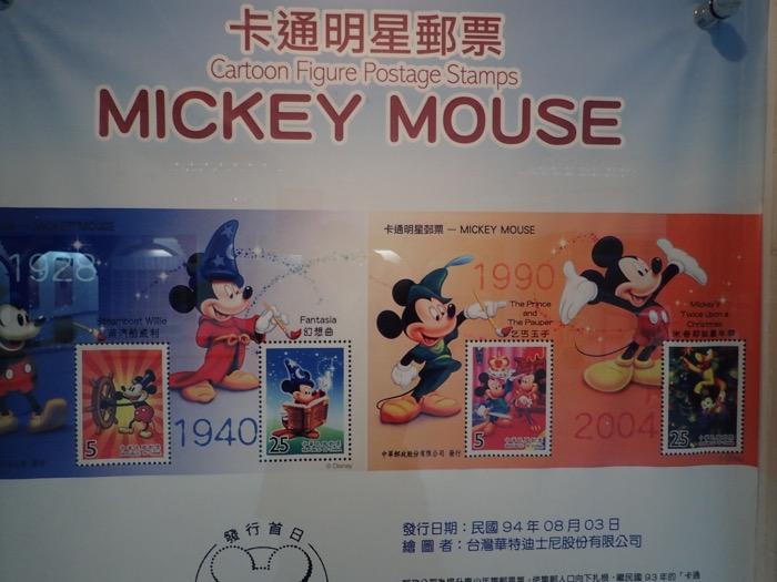 ミッキーマウスの切手
