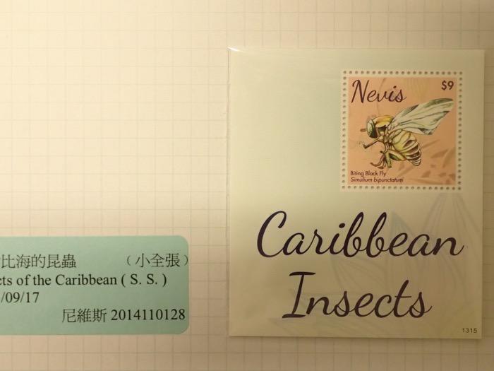 蜂の仲間(1)切手