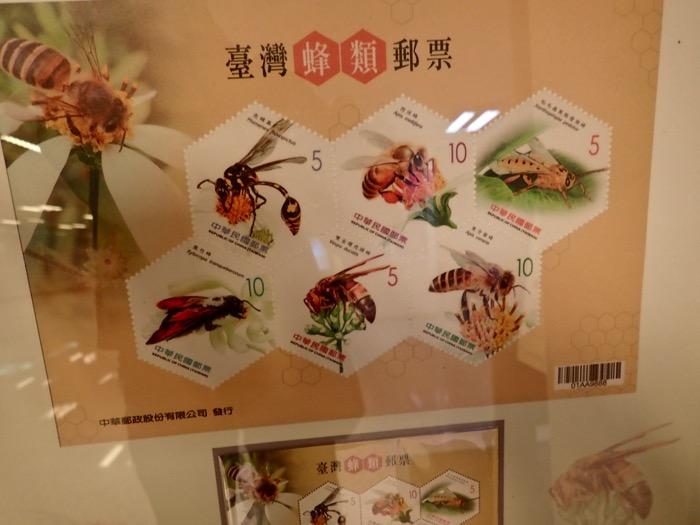 蜂の仲間(2)切手