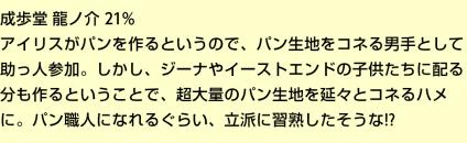 screenshotshare_20151112_221652.png