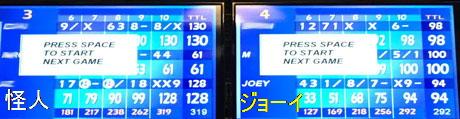 bowling01301602.jpg
