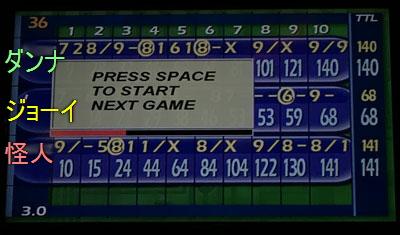 bowling02131602.jpg