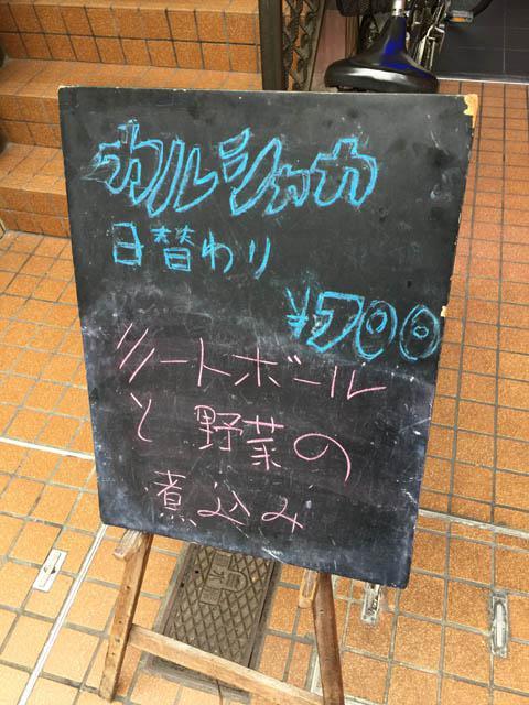 KARSIYAKA_001.jpeg