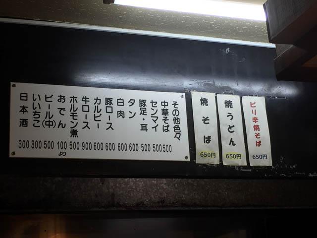 ajiichiban_007.jpeg