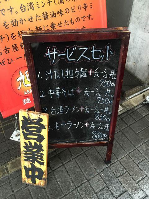 asahi_002.jpeg