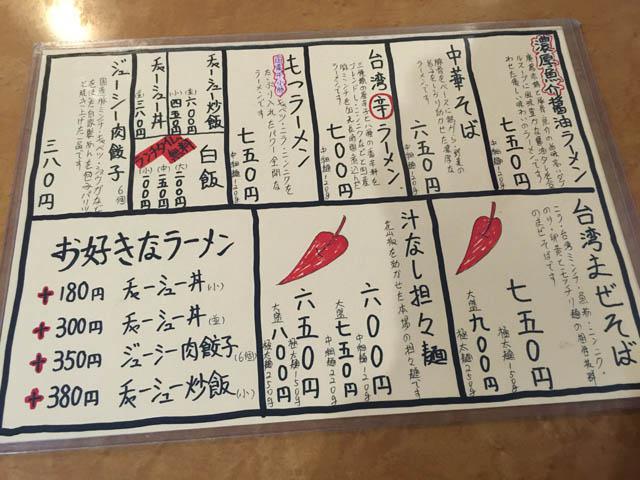 asahi_003.jpeg