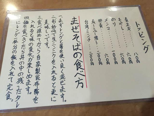 asahi_004.jpeg