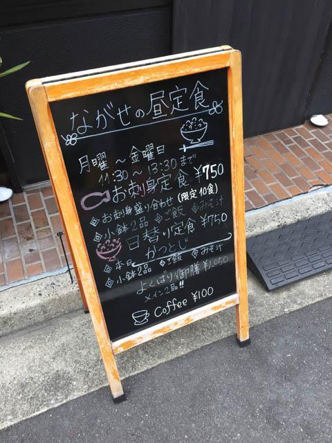 nagase_044.jpeg