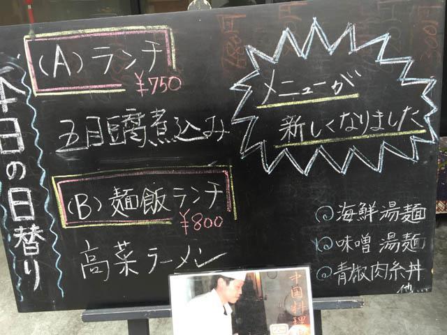 saishin_019.jpeg