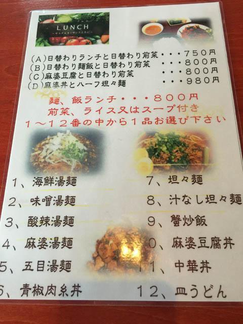 saishin_020.jpeg