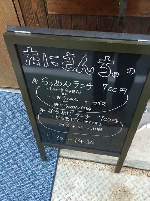 tanisanchi_002.jpeg