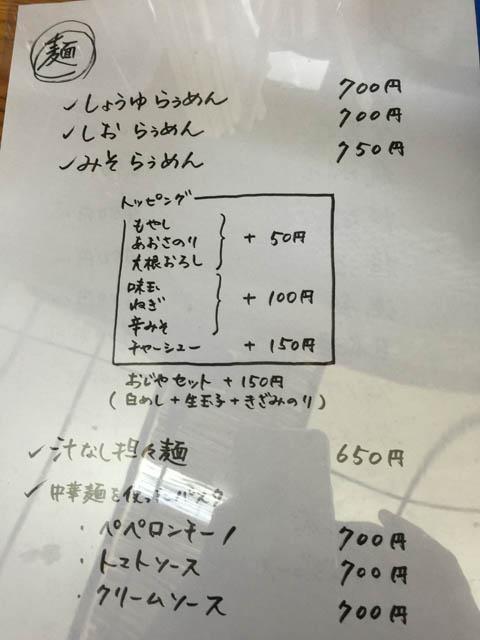 tanisanchi_008.jpeg