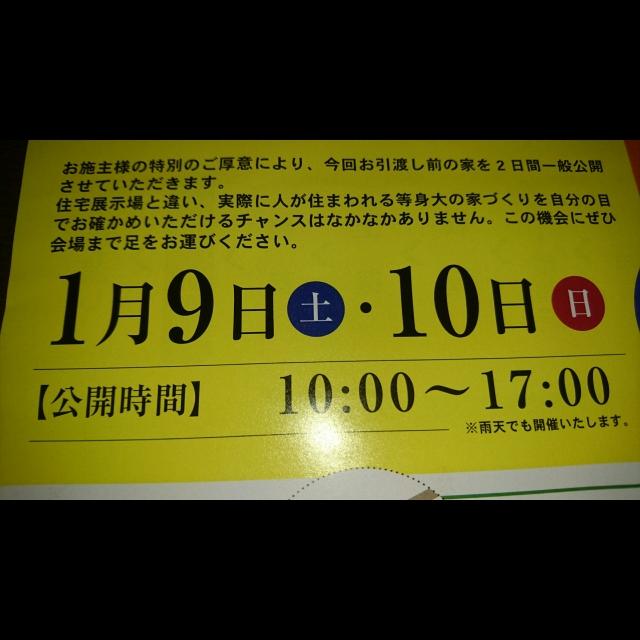 PhotoGrid_1452238370415.jpg