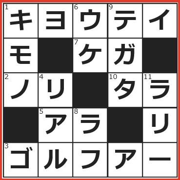 0106お財布クロス