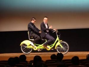 自転車の魅力について考えるシンポジウム