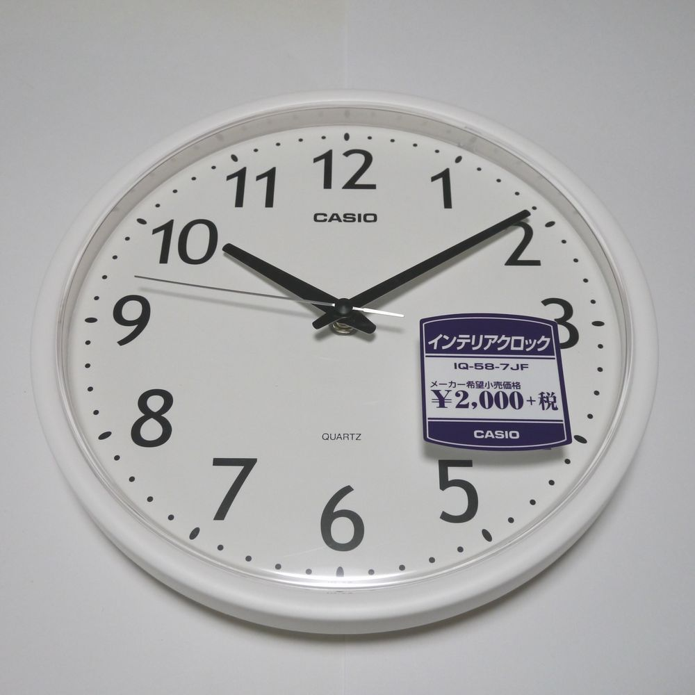 子供時計 A6