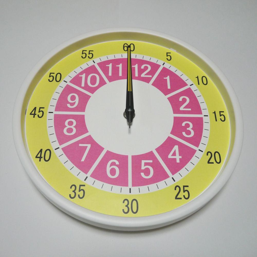 子供時計 A25