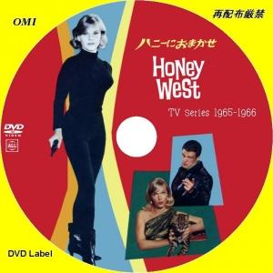 Honey West2