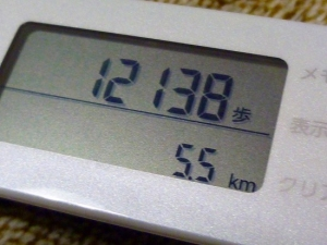 16,1,28 (14)