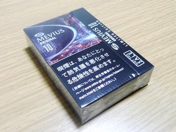 omorogen_01133.jpg