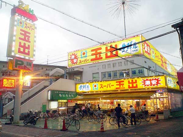sirabee_Super-Tamade0000002.jpg