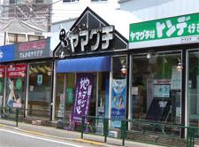 yamaguchi_shop01_w225_2.jpg
