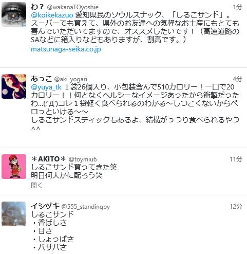 160114shiruko3.png