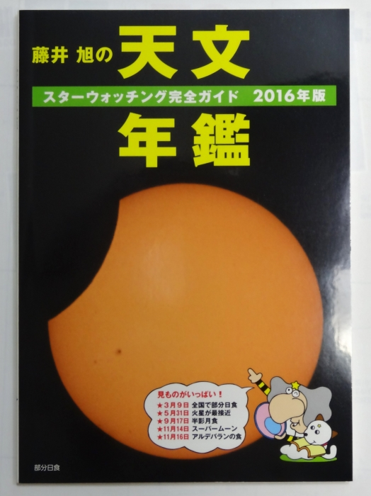 DSC00012_20160104184307103.jpg