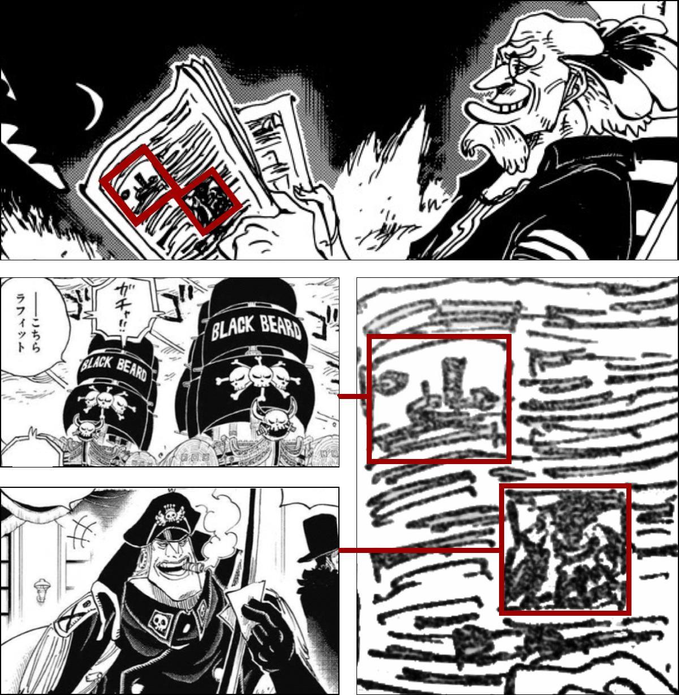 [扉絵]クロッカスが見ていた新聞に載っていたのは「黒ひげ海賊 ...