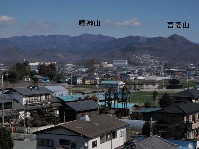 1 鳴神山と吾妻山(笠懸愛宕山から)