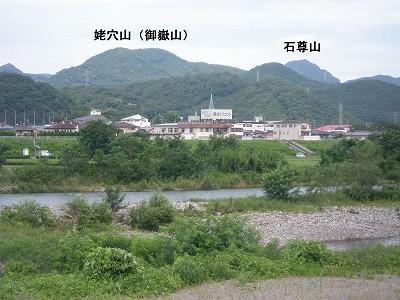 8 姥穴山(御嶽山)と石尊山