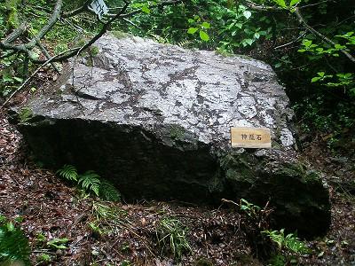 3 神籠石