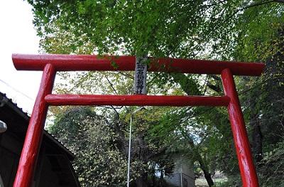 五輪稲荷神社鳥居