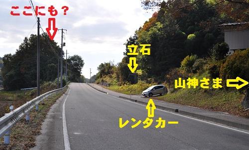 二本松市錦町