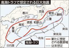 南海トラフ2