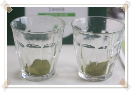 ユーグレナ緑汁