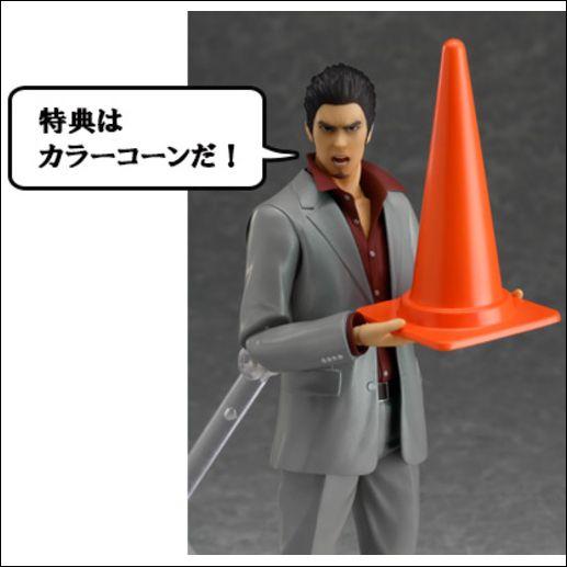 figma_Kiryu-Kazuma02.jpg