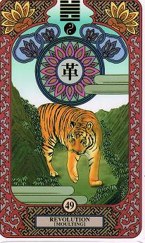 易カード49