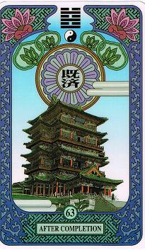 易カード63