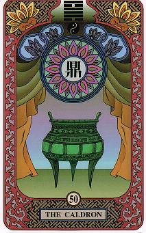 易カード50