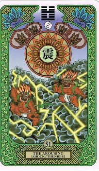 易カード51