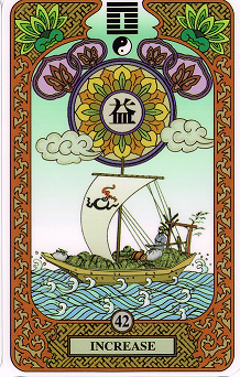 易カード42