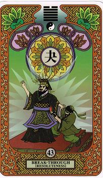 易カード43