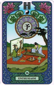 易カード16