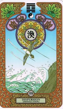 易カード59