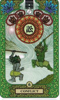 易カード6