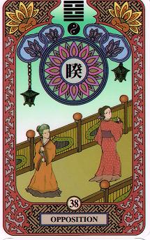 易カード38