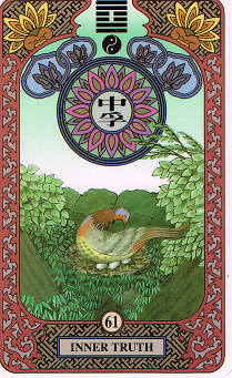 易カード61