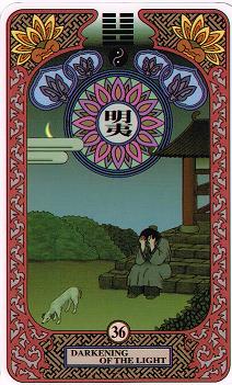 易カード36